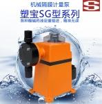 力高机械隔膜计量泵-微型计量泵10生产经验