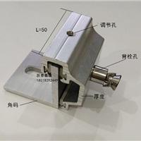 供应R型铝合金挂件大理石幕墙配件背栓耳挂