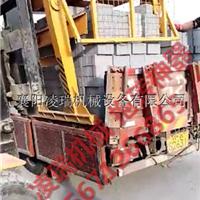 供应襄阳凌瑞7吨大小标砖抱砖机标砖抱砖车