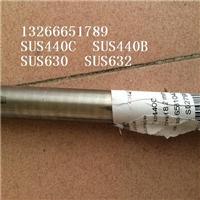 供应进口630不锈钢棒17-4PH