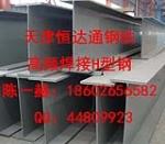 高频焊接h型钢,高强度生产高频焊接h型钢