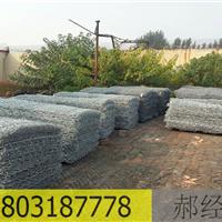 供应宾格网 富晨专业石笼网厂 安平货源