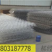 格宾护垫网孔为80?00mm 安平富晨丝网厂