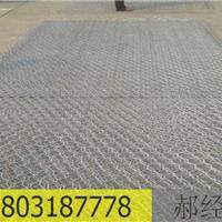 供应生态金属网 包塑石笼网 货源保证