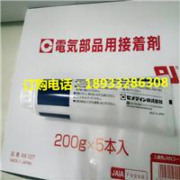 深圳宝安施敏打硬SX-720硅胶