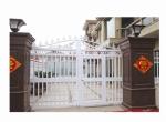 上海今美焊材有限公司