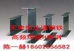 供应高频焊檩条LH200*150*3.2*4.5