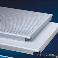 供应300*300mm白色粉末烤漆铝扣板