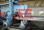 高频焊接h型钢 天津恒达通h型钢生产厂家