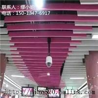 什么是高档铝方通吊顶