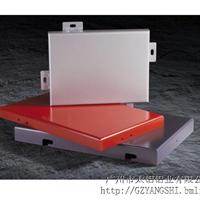 广西南宁3.0mm氟碳外墙铝单板幕墙价格