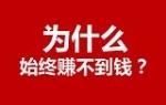拼板胶招商|专利技术拼板胶国际拼板胶招商