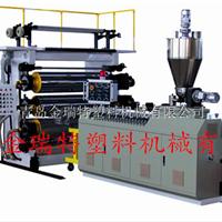 供应PVC石塑线条/石塑地板设备生产线