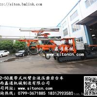 江西鑫通DT2-50履带式全液压钻车 双臂钻车