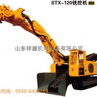 小型掘进机,铣挖机,巷道掘进机,无泡掘进机