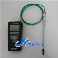 供应检测柴油专用日本新宇宙XP-3160