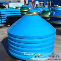 供应矿山机械配件质量好的生产厂家