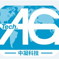 深圳中凝科技有限公司