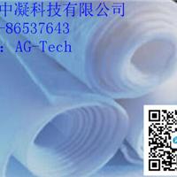 气凝胶毡保温材料生产厂家深圳中凝科技AG-F气凝胶毡
