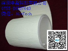 气凝胶保温隔热材料AG-F650中凝科技气凝胶