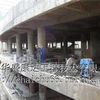 北京钢筋混凝土柱子切割拆除公司