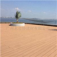 木塑复合材料150H25A园林景观塑木板防滑