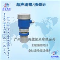 供应粘性介质专项使用超声波物位变送器