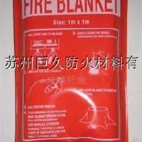 供应温州焊接防护毯 防火毯价格