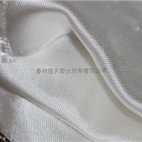 供应常熟高硅氧防火布 电焊防火布