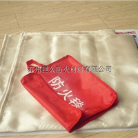 供应临沂市焊接防护毯 陶瓷纤维防护毯
