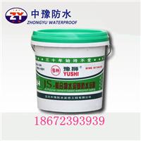JS-聚合物水泥防水涂料施工建议