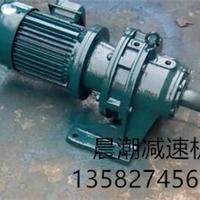 供应XWD5摆线针轮减速机