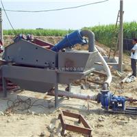 供应细砂回收机  细沙回收机