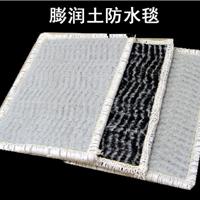 膨润土防水毯最新价格15664410058