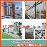 组装式隔离护栏  佛山锌钢栅栏围栏批发