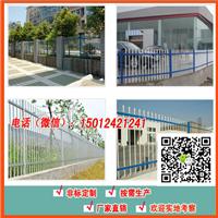供应广东围地护栏 学校锌钢栅栏围栏厂家