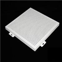 供应烤漆铝单板