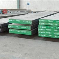 供应42CrMo钢板