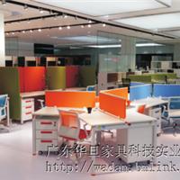 华旦时尚办公家具屏风办公桌系列职员桌招商