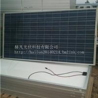 供应太阳能组件 低价