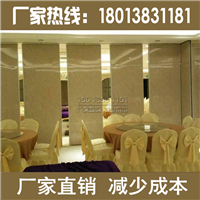 江苏酒店包厢活动移动收缩折叠墙