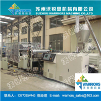 供应880型ASA PVC塑料复合琉璃瓦生产线