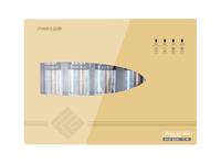 供应品冠壁挂式净水器 PG-RO-75G-18