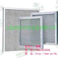 海南全金属过滤器,广西空调铝质空调过滤网