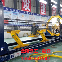 供应钢筋笼滚焊机-金陵铁工TGC1500