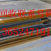供应专业钢板收购价格,东莞旧花纹钢板回收
