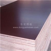 清远建筑模板厂供应建筑覆膜板