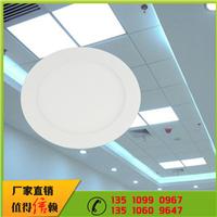 供应集成吊顶led平板灯  净化led平板灯