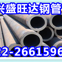 天津大无缝40CR无缝钢管现出厂价格销售