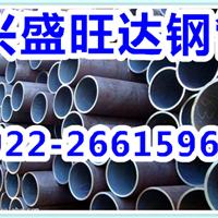 天津Q345B无缝钢管现货价格暴跌的三大原因